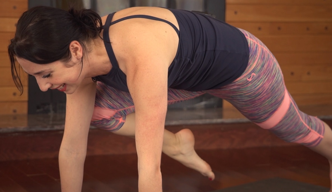 Beginner to Intermediate – Advance Your Practice! {30 min}